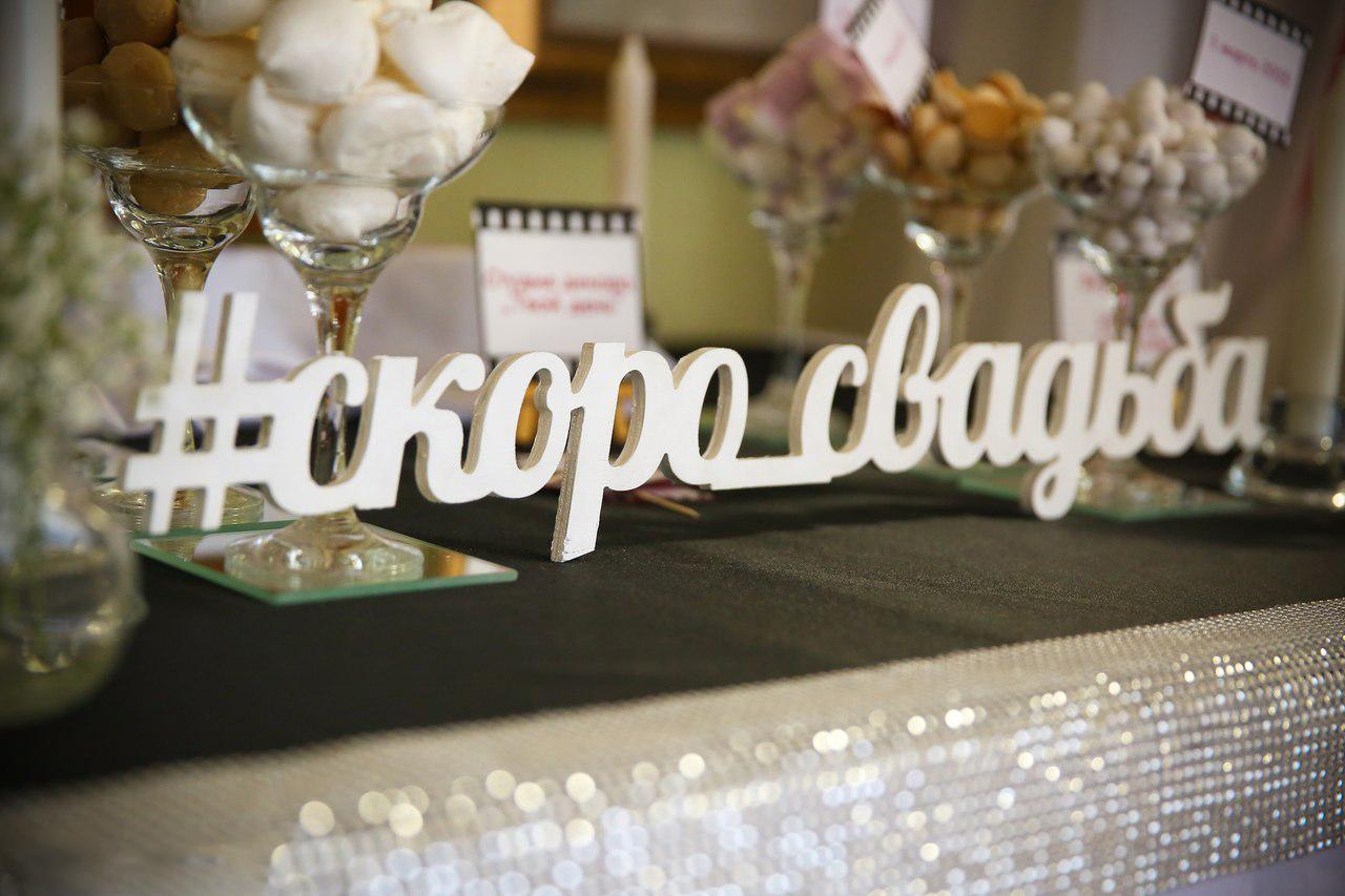 План свадебного дня – невесте на заметку